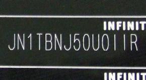 盗難防止IDラベル